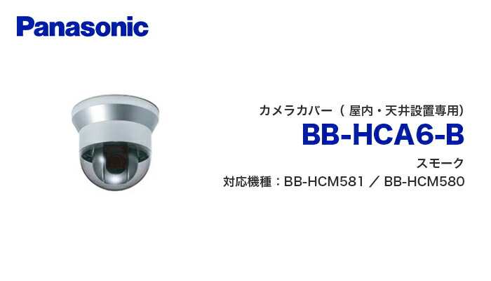 bb-hca6-b