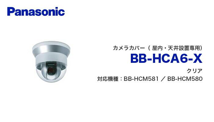 bb-hca6-x