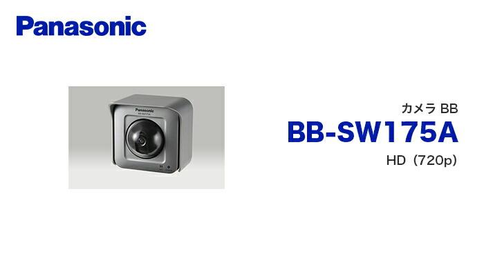 bb-sw175a