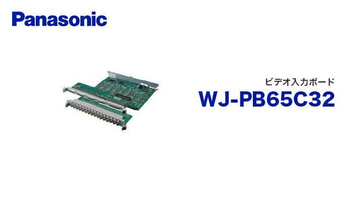 wj-pb65c32