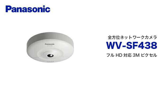 wv-sf438