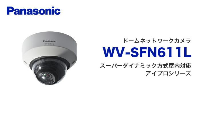 wv-sfn611l