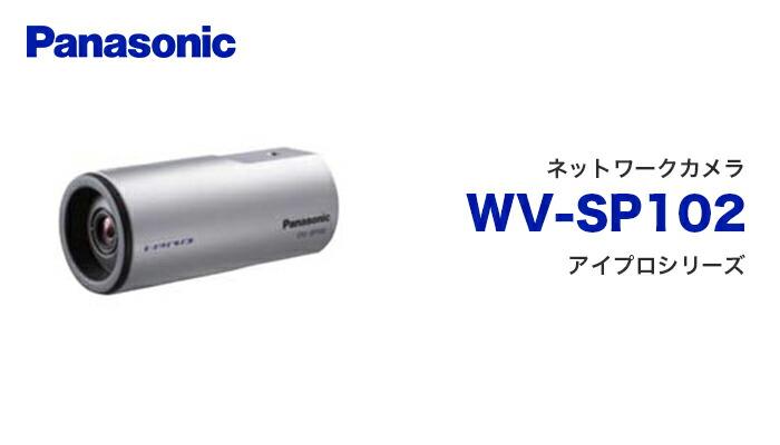 wv-sp102