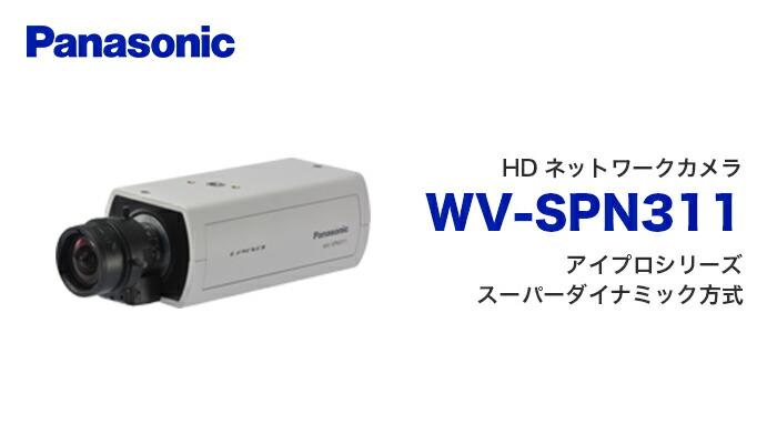 wv-spn311