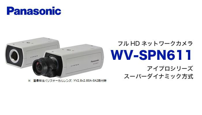 wv-spn611