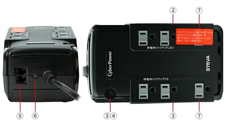 CP375JP