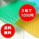 프라타와・포킷틴 만능 브러쉬/브러쉬/수세미/타와시/키친/세면대/청소 fs3gm