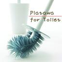 プラタワ 포 화장실 (화장실 브러쉬) 다용도 브러쉬/브러쉬/세탁/タワシ/화장실/プラタワフォートイレ/청소/そうじ