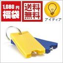 키 키퍼/2 ケセット Key Keeper R 열쇠 지갑/열쇠/자물쇠/열쇠/키 케이스/키 커버