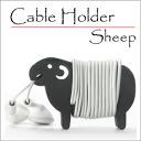 【 케이블 홀더 】 【 Sheep/양/양/2 개월 들어가고 】 【 】 【 + D/플러스 디/HC 】 【 RCP 】