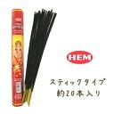 Incense fs3gm