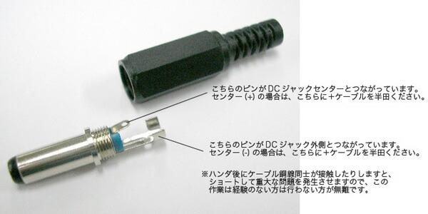 組立式ジャックを用いるより、電線同士を結合させる手法の方がより簡単かと... 【楽天市場】電源&