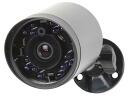 Waterproof bullet security cameras