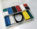 171pc color shrinkage tube set for motorcycles