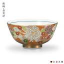 It is a gift Kutani chinaware rice bowl bowl rice bowl on seventy years of age Age of Joy Age of Joy celebration umbrella Kotobuki eighty-eighth birthday present celebration Respect for the Aged Day on the celebration of rice bowl, gold flower filling -