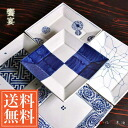-Wedding gift to present gifts, celebrations, special gift, housewarming gift, 内 祝 I recommend small dishes during dish set customers for dish luxury Japanese instrument fs3gm