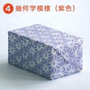 ギフト包装(幾何学模様 紫色)
