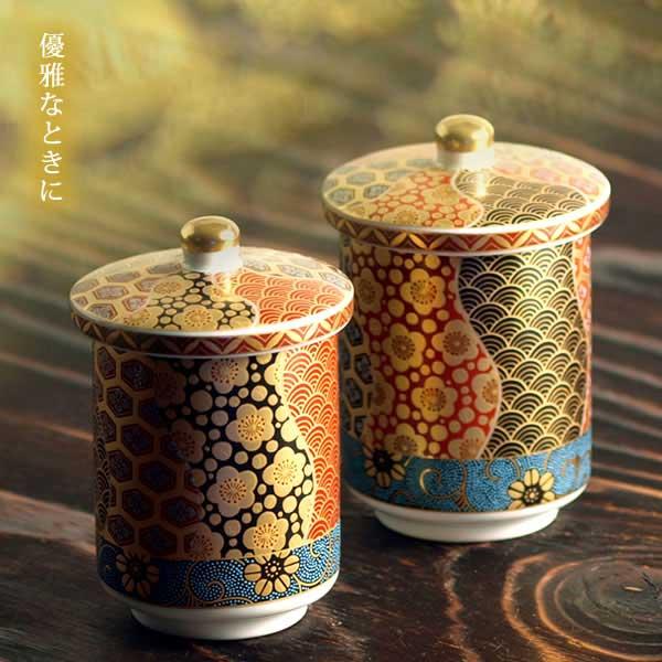 【九谷焼】蓋付夫婦湯呑 割取小紋