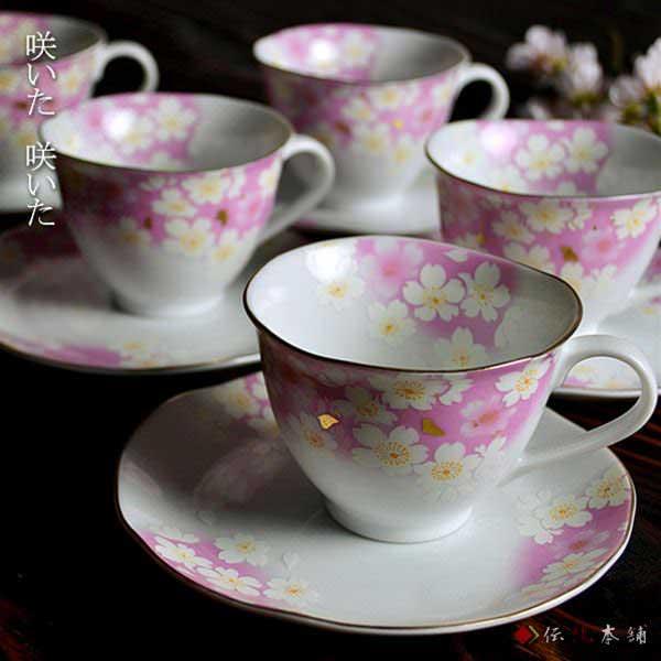 【九谷焼】コーヒーカップ5客セット 金箔花の舞