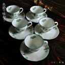 -Wedding marriage birth new 内 祝 I gift housewarming gift gift festive gift return coffee cup set Japanese pottery fs3gm