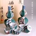 -60Th birthday gifts retirement gift wedding marriage Memorial Day parents birthday presents 70th birthday celebration gift Shuki set sake instrument aligned Japanese instruments pottery fs3gm