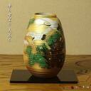(With)-wedding celebration housewarming moving celebration 60th birthday celebration birthday presents opening celebration keepsakes Gifts Gift celebration vase vases pottery flower vase