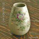 -Wedding gift housewarming moving celebration 60th birthday celebration birthday presents opening celebration keepsakes Gifts Gift celebration vase vases pottery flower vase fs3gm