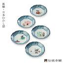4.5 호 접시에 관한 본질적인 자료 제공/일본 옛날 옛적 이야기-결혼 축 하 선물 출산 선물 출산 결혼 자축 집들이 답례 기프트 선물 축 하 선물 작은 접시 중간 접시 접시 식기 일식 그릇도 기 九谷焼 fs3gm