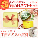 Choose from 25 different colors Cup giveaway gift Cup Cup shochu Cup pottery glass tumbler
