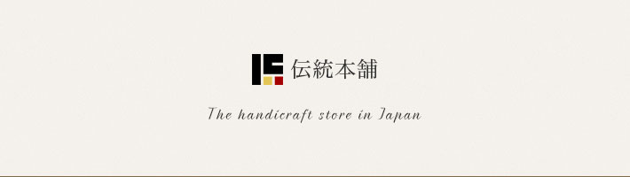 Dentouhonpo is the handicraft store in japan.