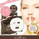 ★ ★ ロゼベ プラセンタフェイス mask domestic placenta, white rose oil プラセンタモイスチュア lotion from the face mask new!