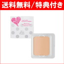 24H sill key air veil mineral foundation refill ★ amount-limited cosmetic for 24h (24h cosme)★★