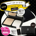 24h プレミアムファンデ starter set ★ amount-limited ★ fs3gm cosmetic for immediate delivery 24h (24h cosme)