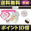 NO cosmetic for 24h (24h cosme)! Makeup deterioration! パウダーファンデセット ★ amount-limited★