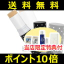 Always get instant delivery 24 h cosmetics 24 h premium スティックカバーファンデーション our limited entry Award with ( cosme 24 h )