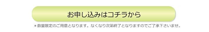 """ドクターシーラボ(Dr.Ci-Labo)アクアコラーゲンゲルエンリッチEX(正規品)"""" width="""