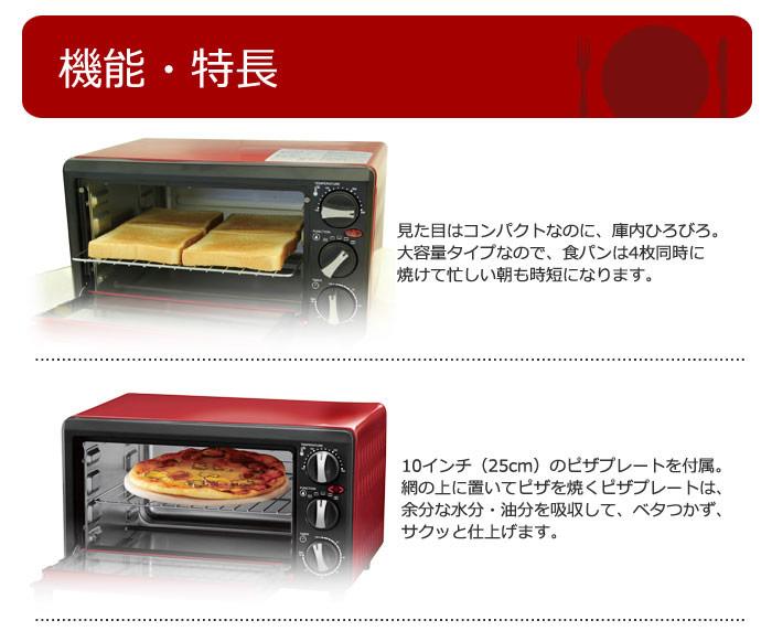 油ナシで揚げ物調理 コンベクションオーブン