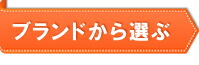 Monolulu ブランドから選ぶ!