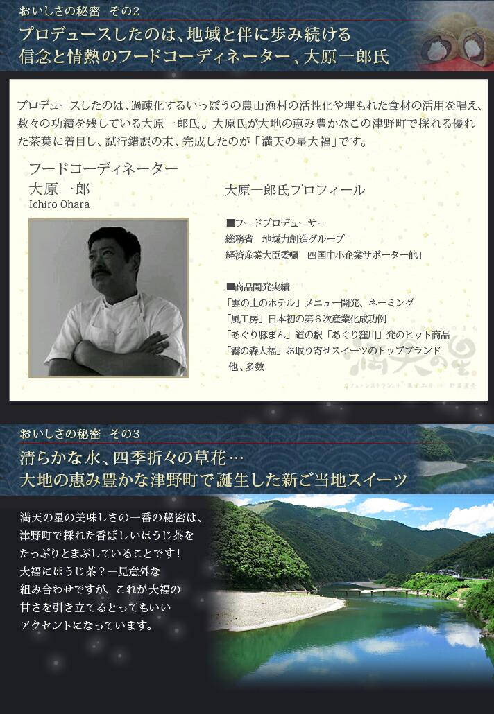 """""""満天の星"""""""