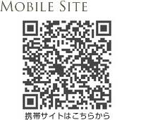 ダーマルラボ楽天店モバイルサイト