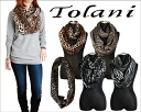 Leopard scarf snood ladies scarf TOLANI tolani Scarf Snood volume of outstanding! 64% Off