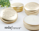 SEDA FRANCE candles TRAVEL TIN CANDLE