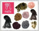 MATTA Matta Dupatta デュパッタ regular side look Emiri's favorite sweets stall (scarf) is in stock now! TOLANI and LOVE QUOTES now attract popular brands!