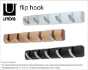 UMBRA (Ambra) flip hook flip hook style is recommended for designers design furniture gifts (gifts)!