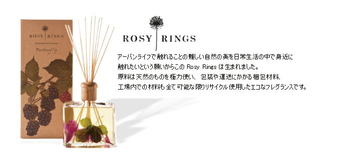 ROSY RINGS/Botanical Reed Diffuser/�꡼�� �ǥ��ա�����