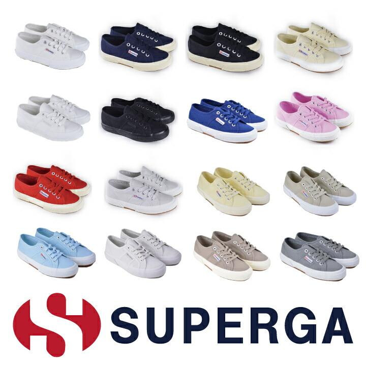 送料無料 スペルガ スニーカー SUPERGA 2750 キャンバス スニーカー レディース ホワイト 2750 スニーカー 女性用 ローカット パンプス