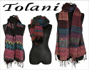 Trani TOLANI ZIGZAG zig-zag fringe oversized scarf celebrity favorite new stall wool muffler winding ladies mens