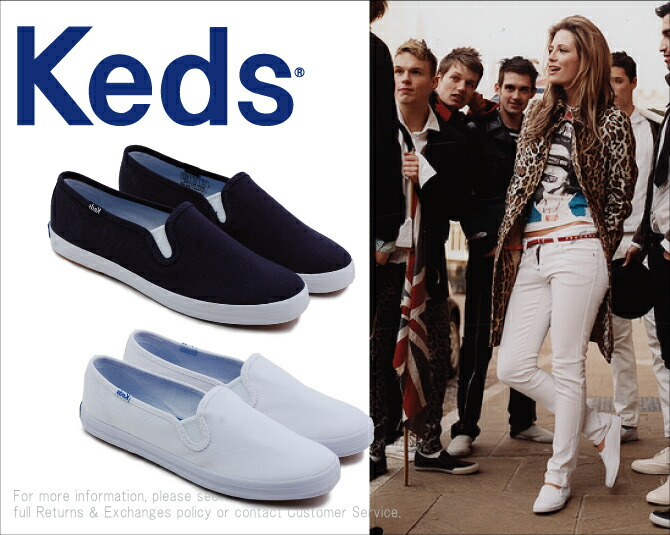 keds all white slip on