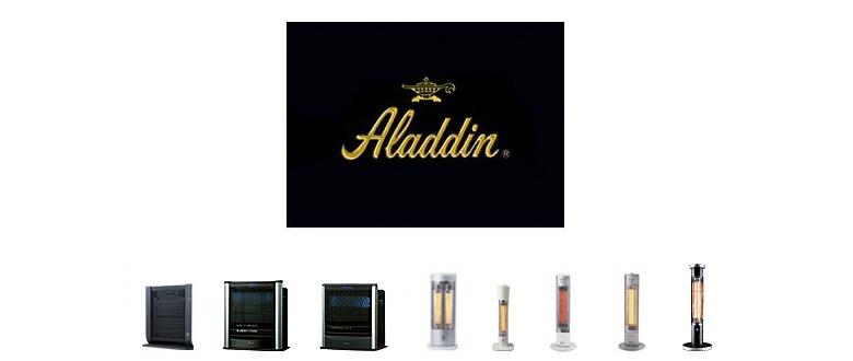 Aladdin -  ���饸�� AJ �����������ƥꥢ���Ϥ����९����ʥǥ���������ȴ���줿�Ǻब���륹�ȡ��֤Ǥ����Ǻശ��ڤ�����ͤ�;͵����ˤ������������ˤ�������줿��ͤζ��֤��Ф��Ƥ���륷����Ǥ���