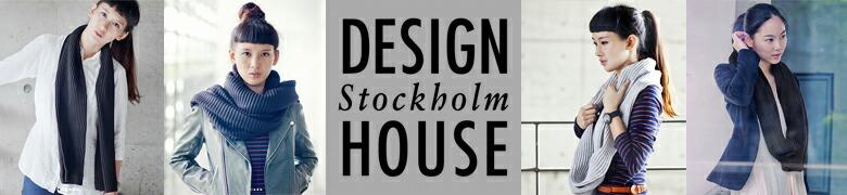 Designer House Stockholm PLEECE Collection デザインハウス・ストックホルム プリース マフラー・スカーフ